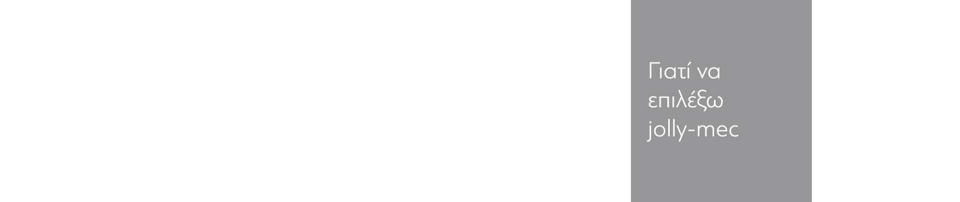 Τζάκια